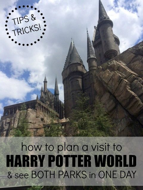 Want to visit both Harry Potter parks in one day? Here's a helpful schedule AND tons of tricks and tips!