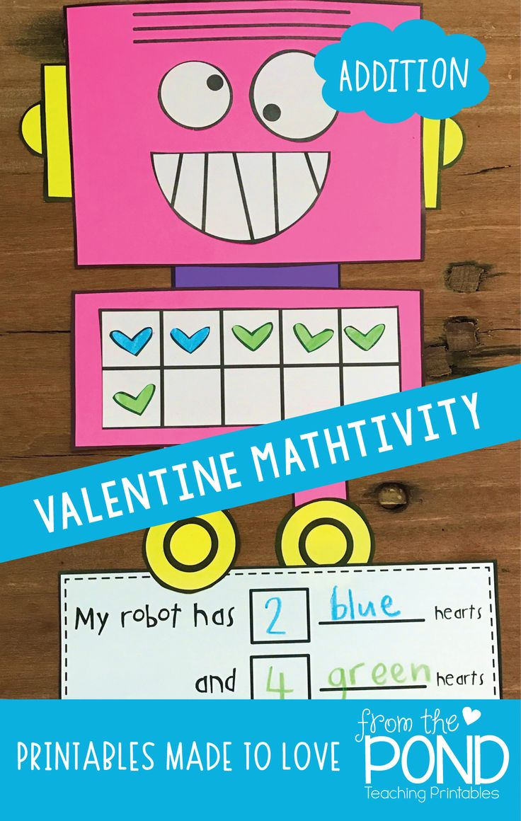 261 best Valentine\'s Day Math Activities images on Pinterest ...