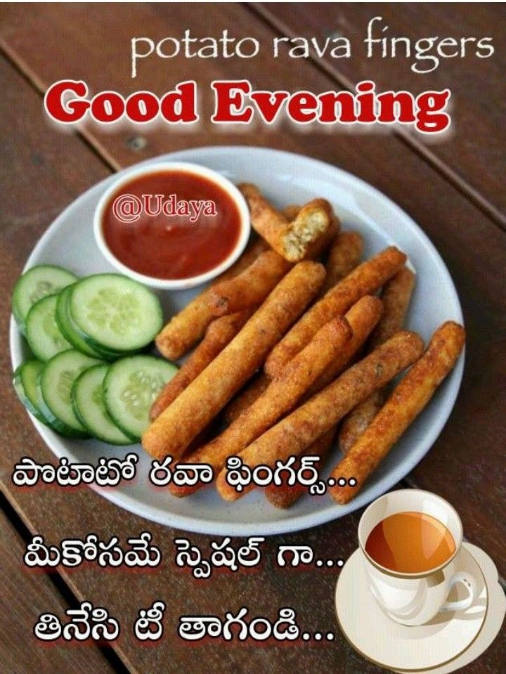 Pin By G Ravikumar On Good Evening Ethnic Recipes Hot Dogs Good