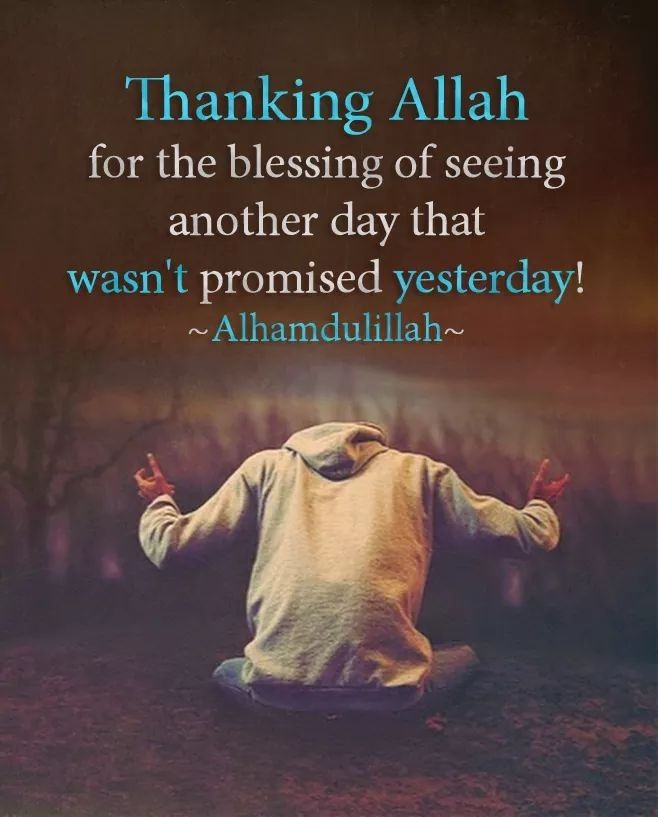 Alhamdulillah Alhamdulillah Alhamdulillah..another day to worship the Almighty and ask for forgiveness.