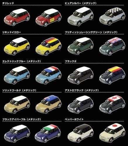 Amazon.com: Takara Tomy Lotto Tomica X Mini Cooper Selection Mini Cooper S Black/Canada Flag Roof: Toys & Games