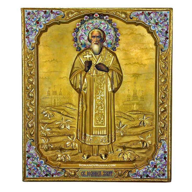 Antique Russian Silver-Gilt and Cloisonne Enamel Icon  Moscow, Russia  1908-1917  A very fine Russian Icon of St. John Chrysostom (golden mouthed) known in the Russian Orthodox Church as Ioan Zlatoust, archbishop of Constantinople, was an important Early Church Father (c. 347–407).