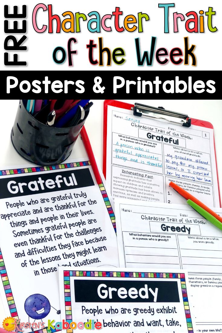 Character Traits Activities: FREE Weekly Character Study