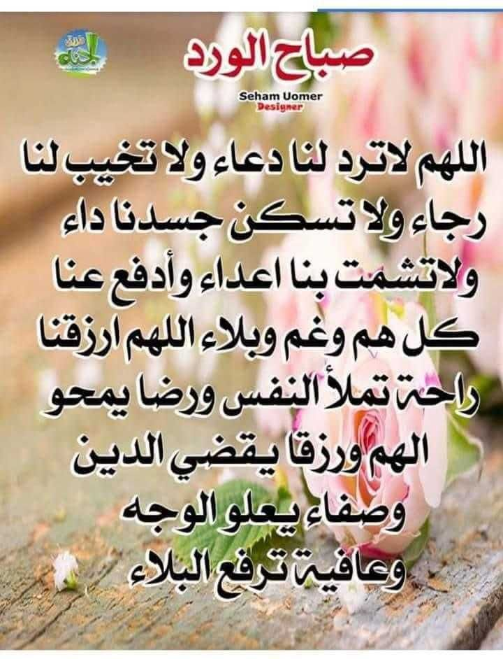 Pin By Ummohamed On اسماء الله الحسنى Islam Facts Hadith Facts
