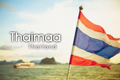 Thaimaa ~ Thailand
