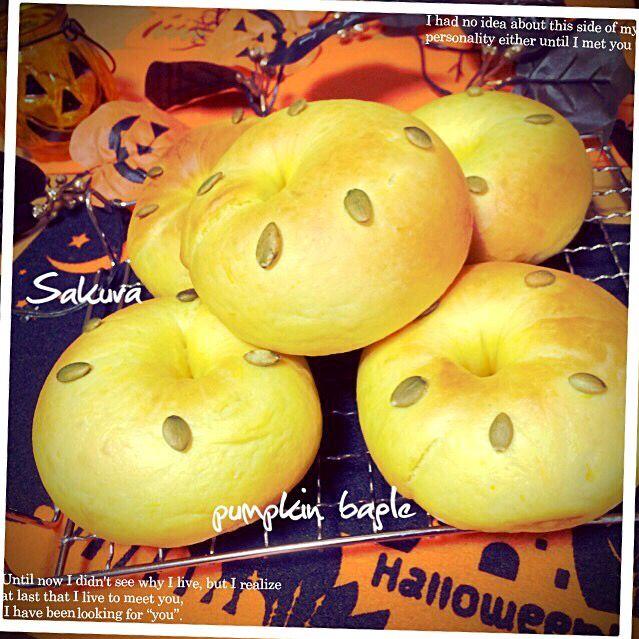 さくちん's dish photo かぼちゃベーグル by uzukaji | http://snapdish.co #SnapDish #レシピ #リメイク料理グランプリ2016 #ベーグル #ハロウィン