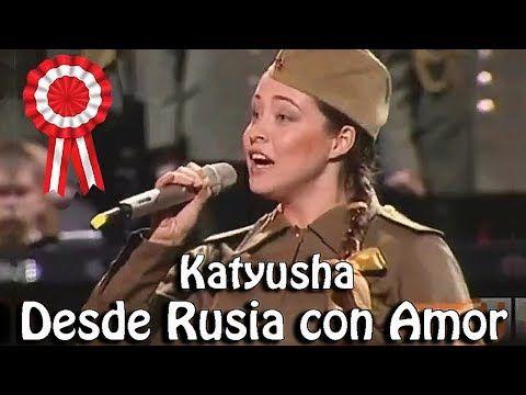 PERÚ AL MUNDIAL FUTBOL RUSIA 2018....Desde Rusia con amor, Katyusha. - YouTube