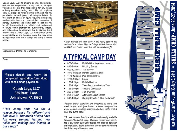 Front Of  Basketball Camp At Mount Aloysius College Brochure