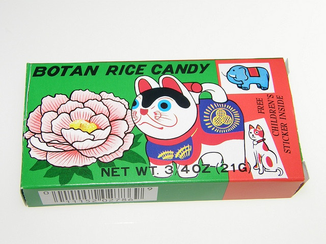 Botan Rice Candy- yes. Always when I was a kid.