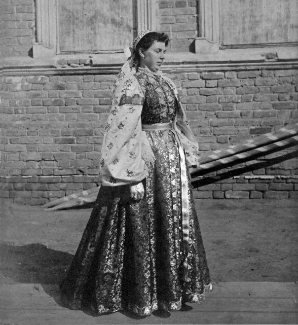 Traditionellen Tracht Der Uraler Kosaken Russian Clothing National Dress Folk Costume