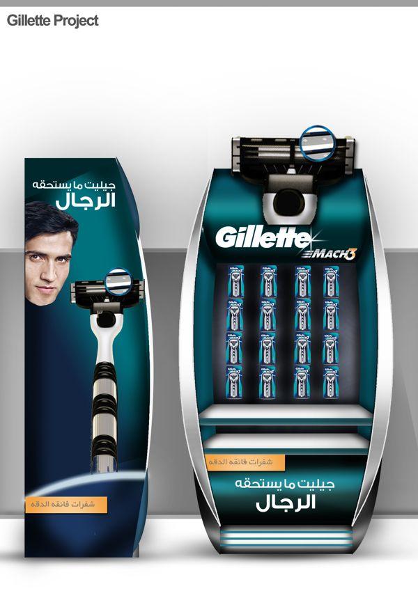 Gillette (Stand,gondol) by Mohammed Atef, via Behance