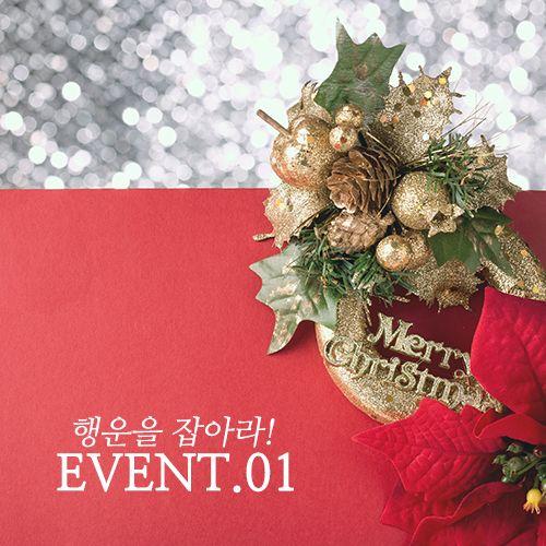 크리스마스 이벤트 01, 행운을 잡아라! #취미 #키덜트 #DIY #피코블럭 #나노블럭 #레고 #데이트 #모델 #블럭 #이벤트 #Event