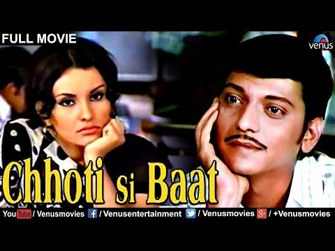 Chhoti Si Baat | Hindi Movies Full Movie | Amol Palekar Movies | Classic Bollywood Comedy Movies - (More info on: http://LIFEWAYSVILLAGE.COM/movie/chhoti-si-baat-hindi-movies-full-movie-amol-palekar-movies-classic-bollywood-comedy-movies/)