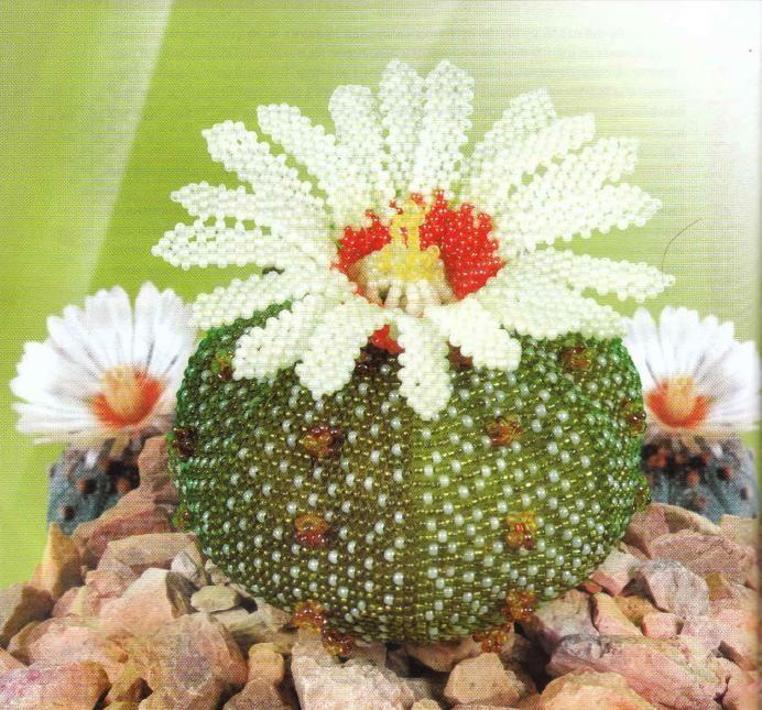 Цветы из бисера со схемами. Уроки плетения бисером цветы | Лаборатория домашнего хозяйства