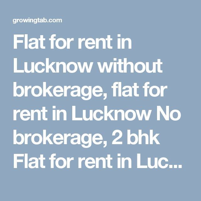 Flat for rent in Lucknow without brokerage, flat for rent in Lucknow No brokerage, 2 bhk Flat for rent in Lucknow without brokerage, 2 bhk flat for rent in Lucknow No brokerage, 3 bhk Flat for rent in Lucknow without brokerage, 3 bhk flat for rent in Lucknow No brokerage, 4 bhk Flat for rent in Lucknow without brokerage, 4 bhk flat for rent in Lucknow No brokerage, 1 bhk Flat for rent in Lucknow http://growingtab.com/ad/Real-Estate-Flats-for-Rent/1/india/32/uttar-pradesh/2634/lucknow