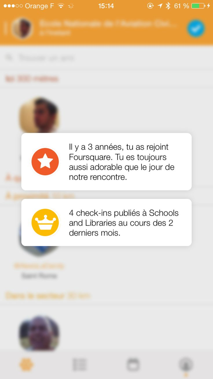 Love - Foursquare - Design émotionnel