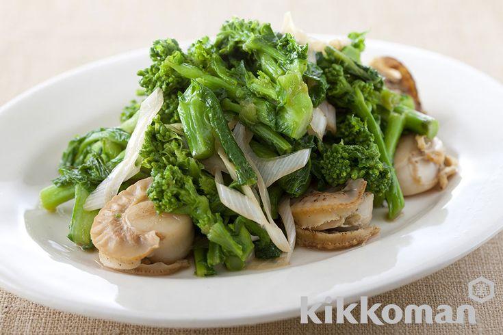 菜の花と帆立のしょうゆバターのレシピをご紹介。帆立貝と菜の花を使って簡単お手軽に調理できます。炒め物や煮物から揚げ物まで様々な献立レシピを簡単検索!お弁当や健康(ダイエット)レシピもご用意しています。キッコーマンのレシピサイト【ホームクッキング】