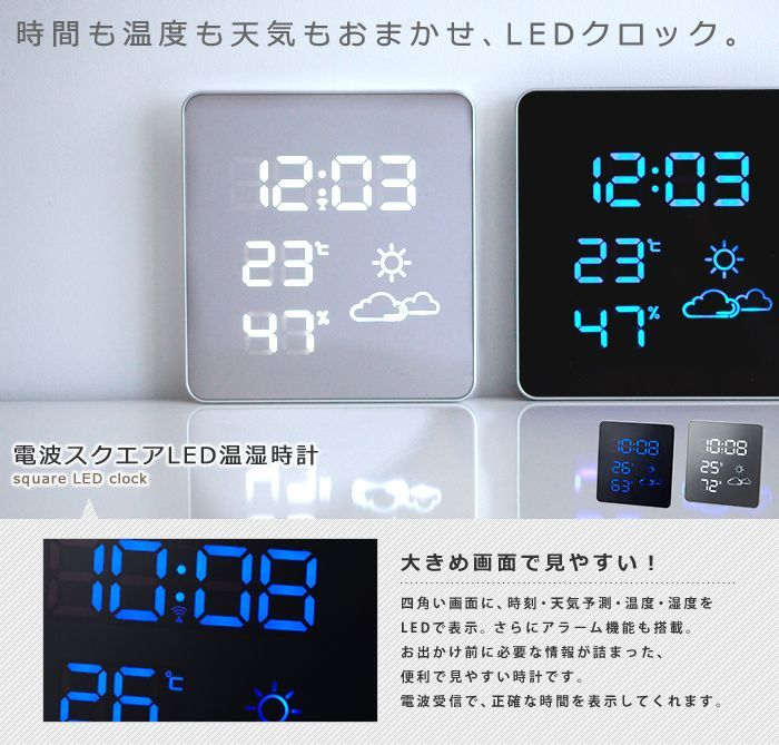 「デジタル置時計 おしゃれ」の画像検索結果