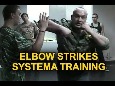 SYSTEMA SPETSNAZ - ELBOW STRIKES REALITY BASED SELF-DEFENSE HAND TO HAND COMBAT  ★ Spetsnaz Training: ☛ http://www.systemaspetsnaz.com