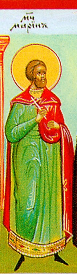 March 17 - Martyr Marinus