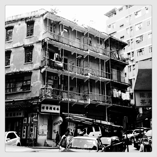 1000 Images About All About Hong Kong On Pinterest: 1000+ Images About Hong Kong Heritage On Pinterest