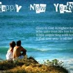 Happy New Year 2016 Wishes for Wife, New Year Wishes for wife, Happy New Year Wishes for Husband, New Year 2016 Wishes for Husband, New Year Wishes for Mother, Happy New Year 2016 Wishes for Mother, New Year Wishes for Mom, New Year 2016 Wishes for Father, Happy New Year Wishes for Dad, Happy New Year Wishes for Parents, New Year wishes for Parents