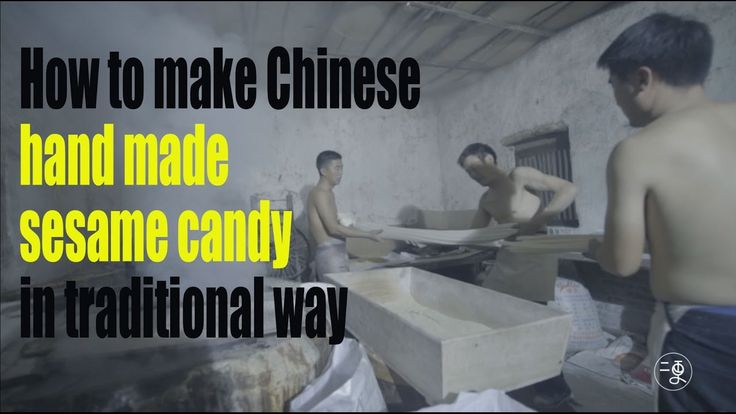 [Food] How to make Chinese hand made sesame candy in traditional way | M...