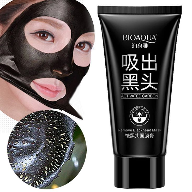Activated Charcoal Acne Removing Face Mask