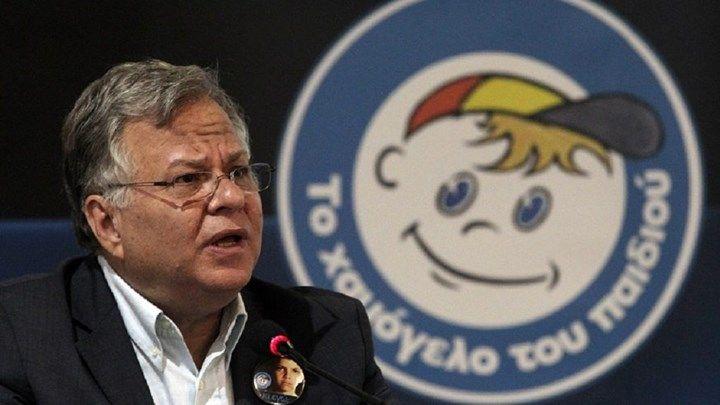 """Το """"Χαμόγελο του Παιδιού"""" καλείται να πληρώσει ΕΝΦΙΑ... 70.000 ευρώ - ΒΙΝΤΕΟ"""