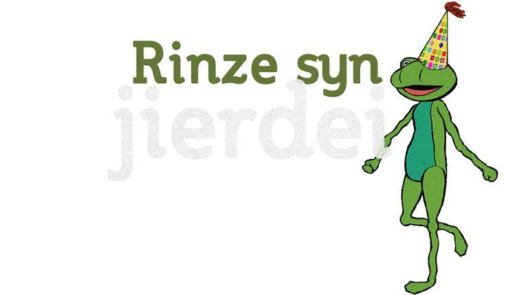 Rinze