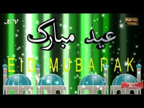 Happy Eid, Eid Wishes, Eid Mubarak Greetings, Eid 2016, Eid Animation, Eid, Whatsapp Video - YouTube
