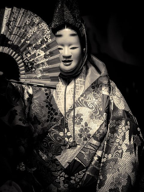 Japanese traditional Noh theater.