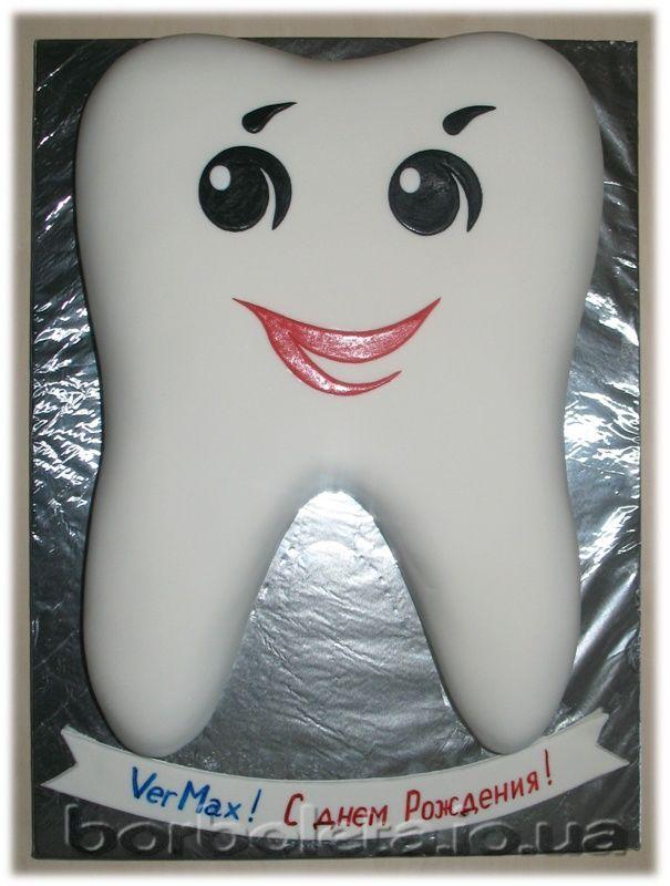 Открытка с днем рождения стоматологу, диеты