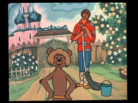 Сказки Пушкина - Сказка о попе и о работнике его Балде  Сказка о жадном попе, который решил сэкономить и нанял Балду в работники за три щелчка по лбу в год.