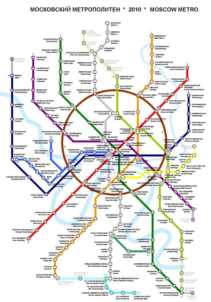 O #metrô de #Moscou é também conhecido como o palácio subterrâneo. É o sistema de metrô mais utilizado no mundo. Ele tem a maior densidade de passageiros do mundo. Em 2011, transportou cerca de 2,4 bilhões de passageiros.  O Metrô é o mais fácil e a maneira mais confiável para viajar em torno de Moscou. Tem uma linha circular que liga todas as linhas de metrô. Dessa forma, você pode chegar a qualquer destino na cidade, com um máximo de duas transferências de linha. Cada linha tem um nome…