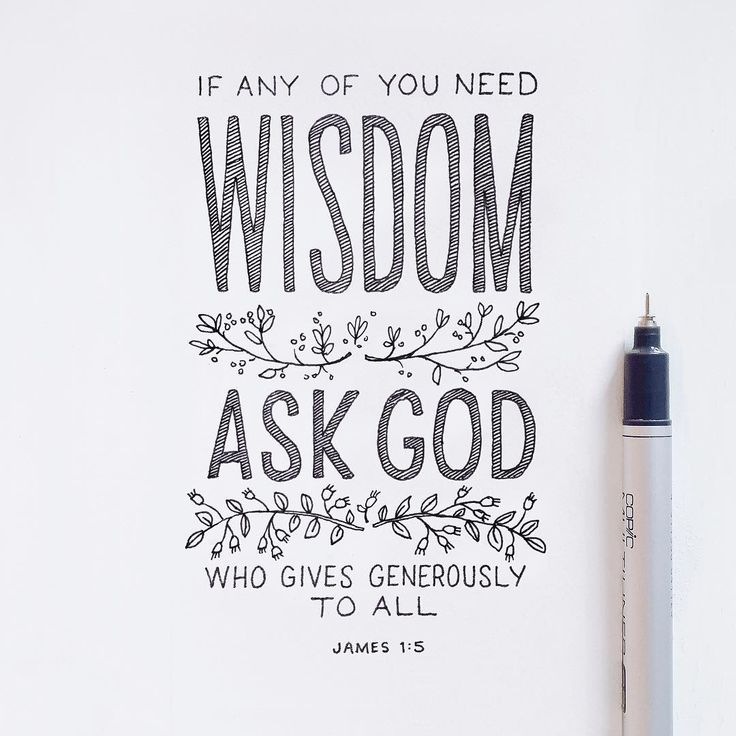 """If any of you need wisdom, ask God who gives generously to all."" - James 1:5 Godsfingerprints.net"