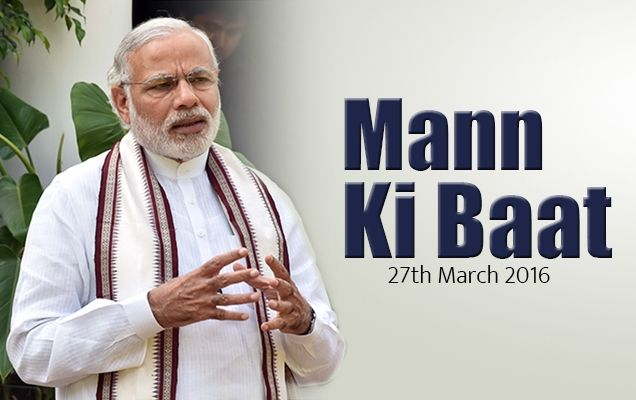 PM Modi's Mann Ki Baat: Tourism, farmers, under 17 FIFA world cup and more