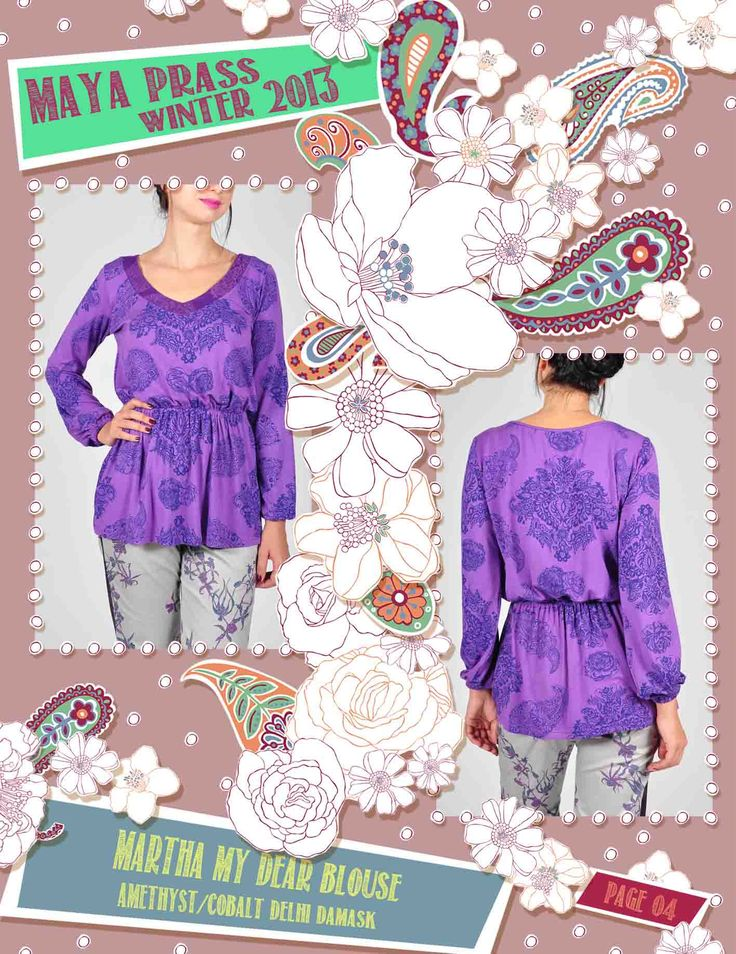 Martha-my-Dear blouse amethyst Delhi Damask