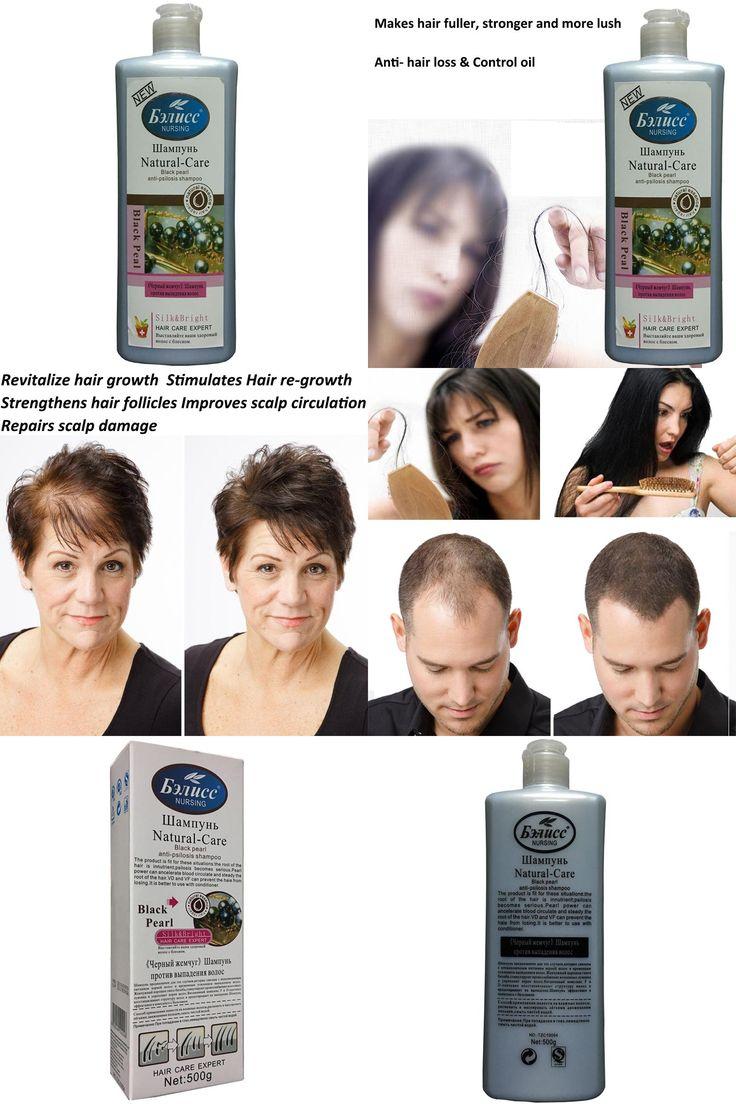 [Visit to Buy] Anti Hair Loss  Natural Plant Essence Anti Dandruff Shampoo Professional Care 500g Free Shipping #Advertisement