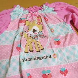 ハミングミント パジャマ キッズ 110