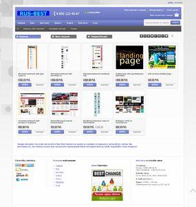 Интернет-магазин под цифровые товары