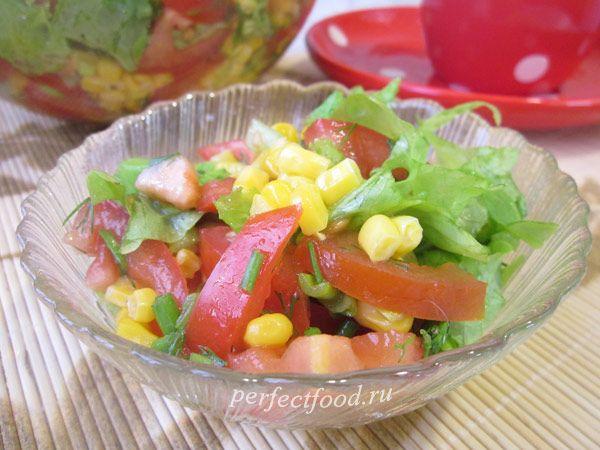 Салат с замороженой кукурузой
