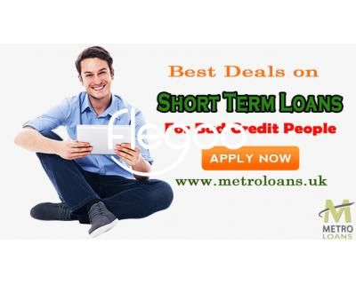 Do you possess a bad credit score? There is no need to worry, because Metro Loans is providing you effective finance opt...