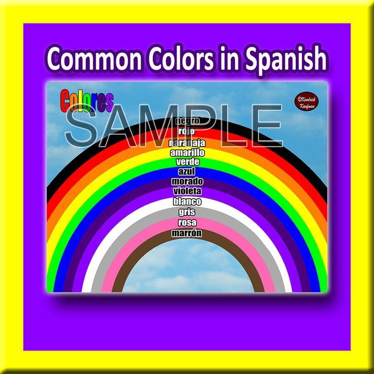Keep your students constantly exposed to the most common colors in Spanish with this colorful rainbow poster.