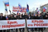 16 марта - 2-я годовщина воссоединения Крыма с Российской Федерацией
