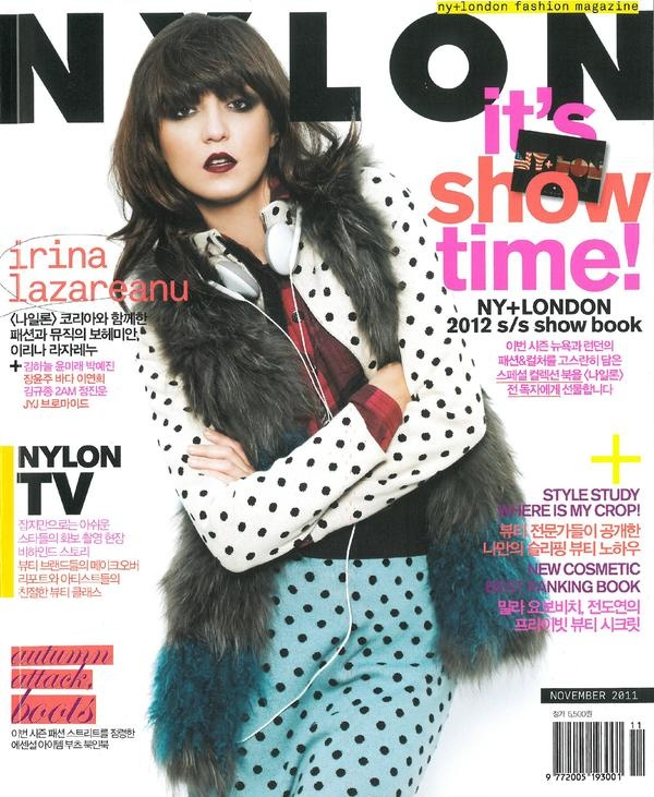 Megan Fox Nylon Korea November 17