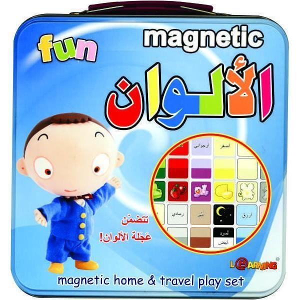 www.arabicplayground.com Magnetic Fun Colours