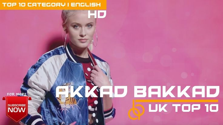 UK top 10 songs of the year 2016 (UK Chart) | Latest English Songs 2017
