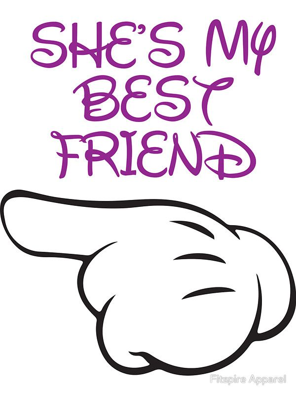 She's My Best Friend 1/2 • Also buy this artwork on stickers, apparel, stationery, and more.