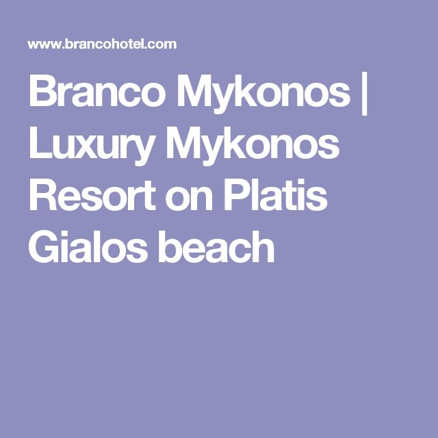 Branco Mykonos | Luxury Mykonos Resort on Platis Gialos beach